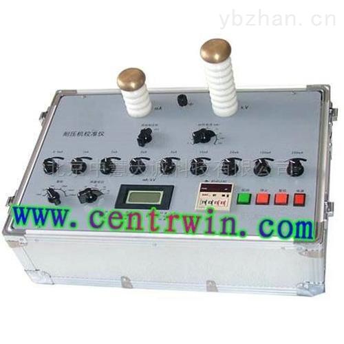 ZH6545型耐压试验机校准仪/耐压测试仪校准仪 特价