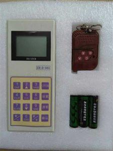 七台河电子地磅控制仪器