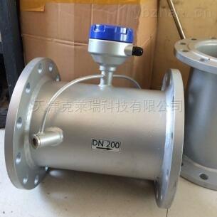 DN80管道式超聲波流量計
