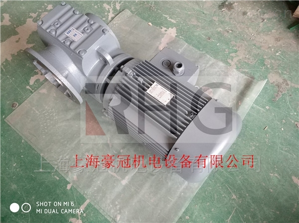 KC127中研紫光傳動用齒輪減速機
