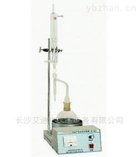 艾迪生石油产品水分试验器
