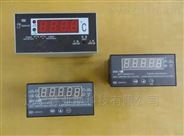 数字式温度显示调节仪XMT-22A.B/XMZ-Y