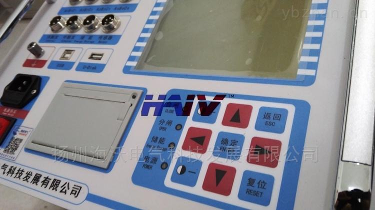 海沃高壓斷路器特性測試儀