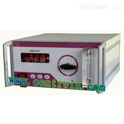 ZH6277型微量氧分析仪/便携式氧气分析仪