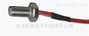 螺紋安裝鉑電阻溫度傳感器