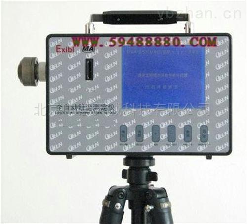 ZH6187型全自動粉塵快速測定儀/直讀式粉塵濃度測量儀/大氣顆粒物測定儀
