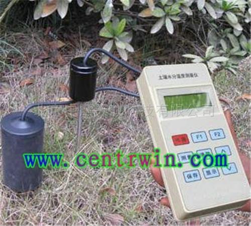 ZH6058型便攜式土壤水分測定儀