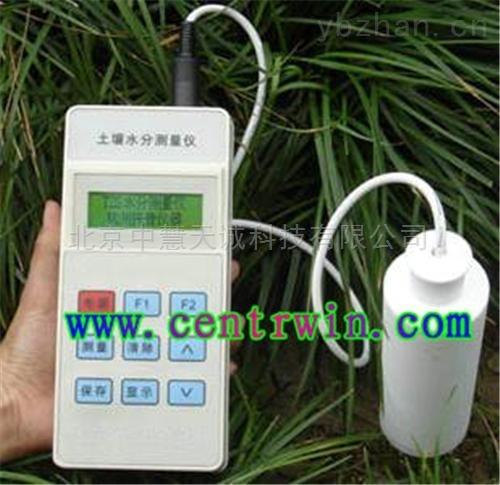 ZH6056型便攜式土壤水分測定儀