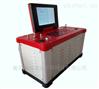 可测七组分的便携式烟气分析仪