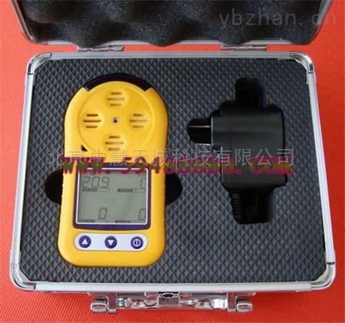 ZH5977型便携式氧气检测仪/氧气泄漏检测仪