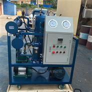 润滑油全自动真空式滤油机