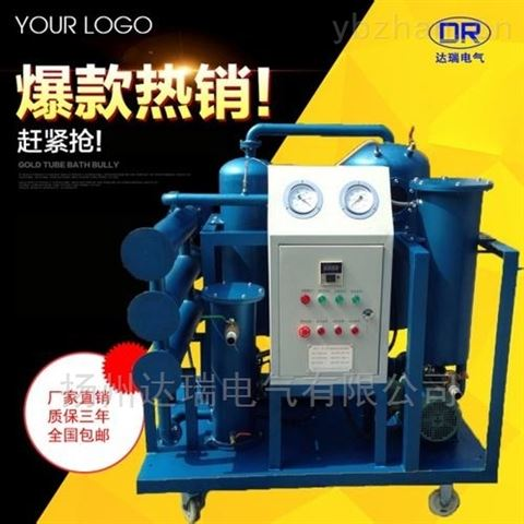 30L/50L/150L多功能真空滤油机