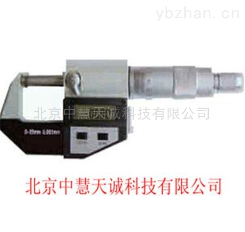 ZH5928型便攜式數顯測厚儀/薄膜測厚儀/紙張測厚儀