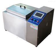 触摸屏水煮测试仪