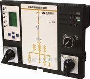 XMN800系列开关柜智能操控装置