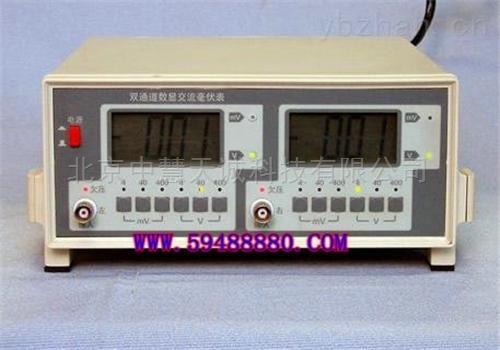 ZH5633型數顯雙通道交流毫伏表