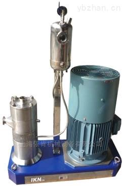 ERS-Line-X涂料高速乳化機、涂料乳化設備