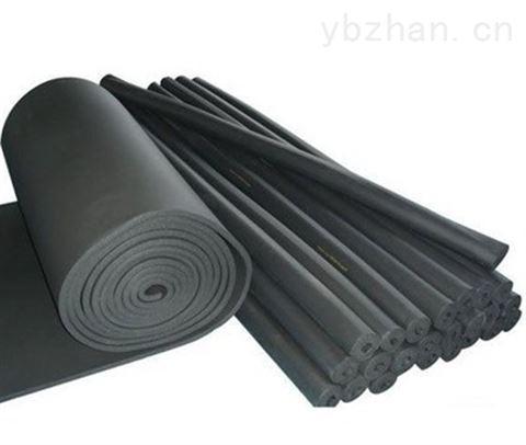 吉林省隔音橡塑保温板厂家