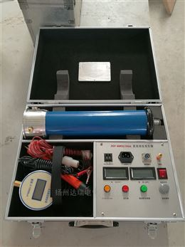 ZGF-2000 600KV/3mA直流高压发生装置