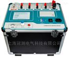 HTFA-105互感器伏安变比极性测试仪(1000A)