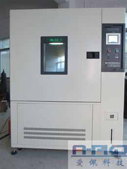 高温恒温湿度编程实验机