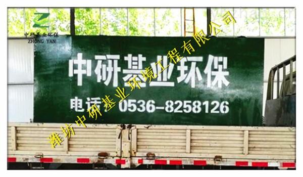 蚌埠昌吉水产养殖污水处理设备