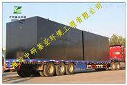 杭州市屠宰污水处理设备供应