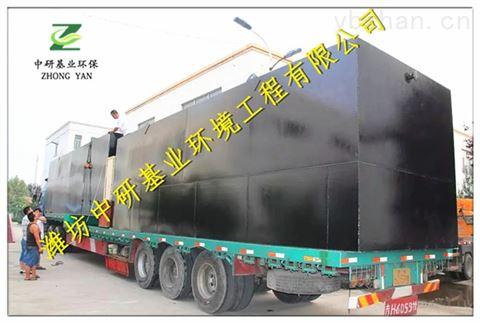 福泉市酒厂污水处理设备供应