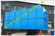广汉市一体化生活污水处理设备