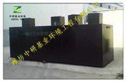 江门市一体化生活污水处理设备工艺