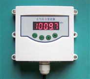 大气压力变送器