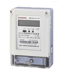 单相电子式电能表计数器485通讯