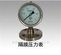 YM隔膜压力表