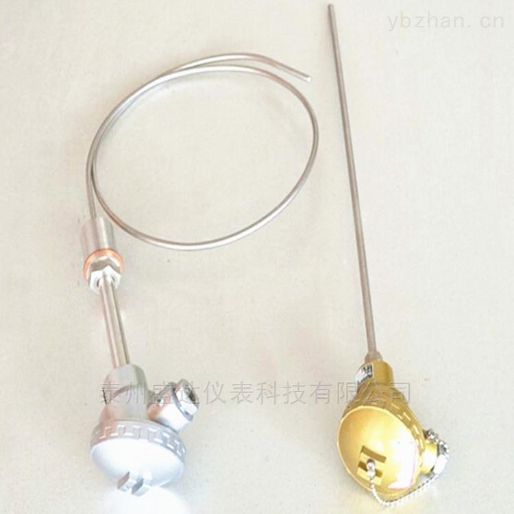 0-1100℃镍铬-镍铬铠装不锈钢保护管K型热电偶WRNK-131