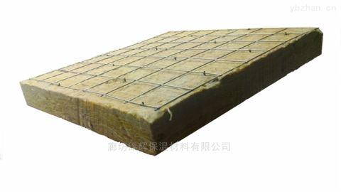 源头厂家直销矿棉外墙岩棉板 管