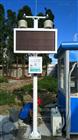 OSEN-YZ耐高溫建筑工地揚塵噪音在線監控設備