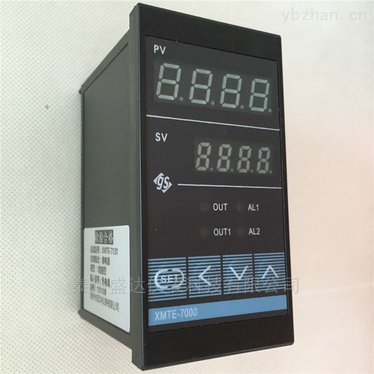 XMTG-7512-K分度號智能數顯溫度調節儀