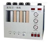 HSL-300C HSL-500C氮氢空一体机气体发生器