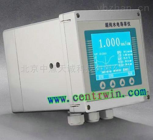ZH4321型超纯水电导率仪