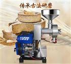 HK-860Q大口径汽油大米、绿豆五谷杂粮磨粉机供应