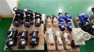 创升磁力泵生产厂家,进军电子商务