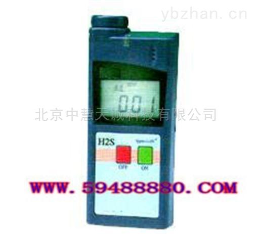 ZH3764型便攜式硫化氫檢測報警儀(0~1000ppm)