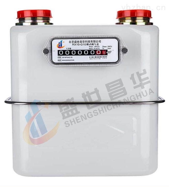 G10-厂家直销G10工业膜式燃气表