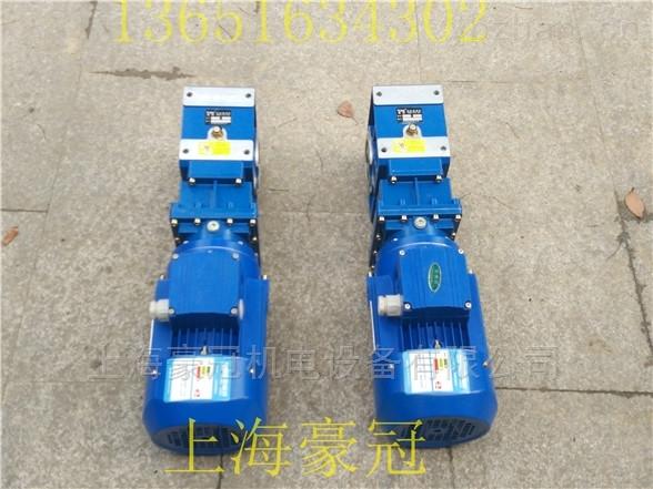 KM063B中研紫光高效率齿轮减速机
