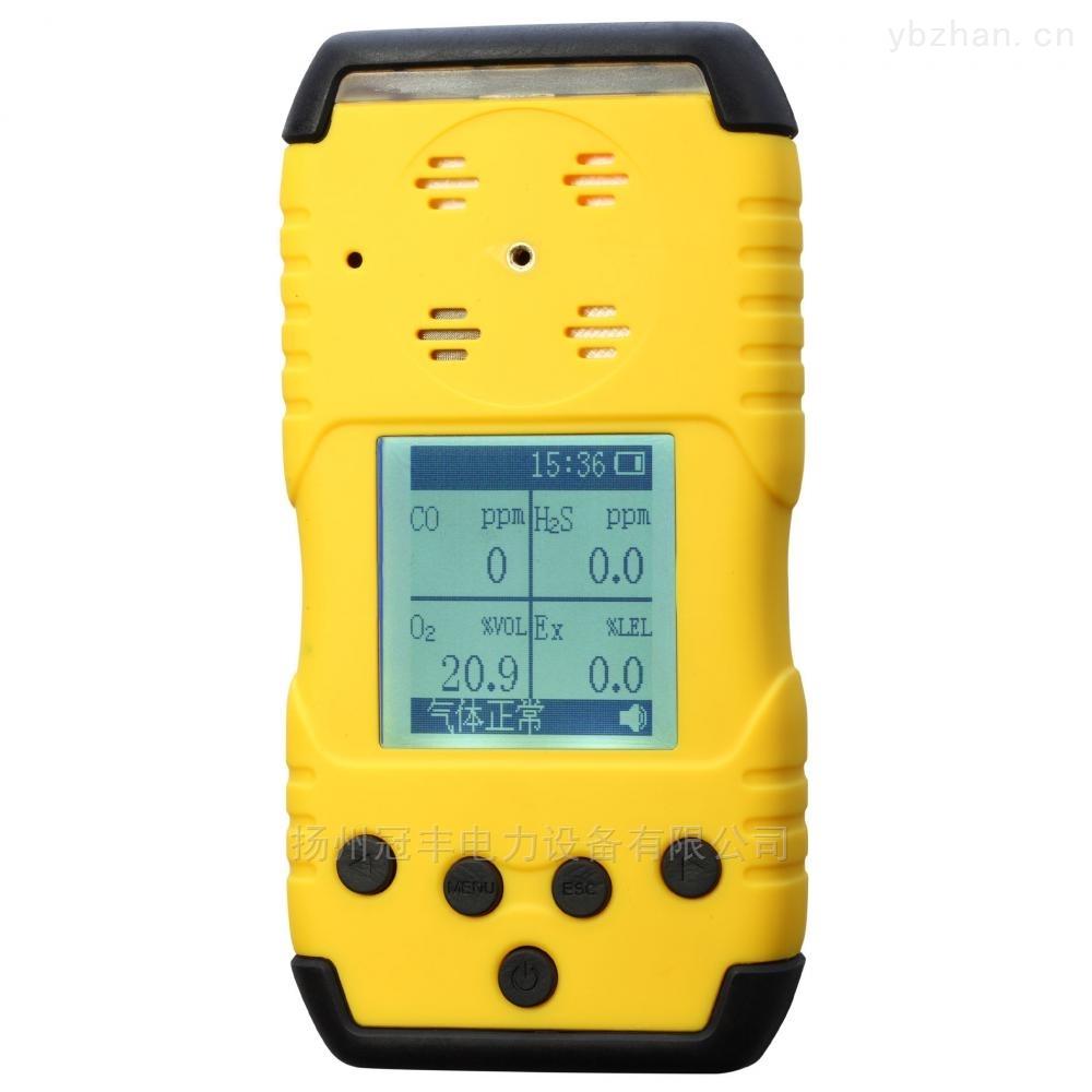 便攜式有毒有害氣體檢測儀