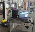 微机控制安全帽侧向刚性测试仪