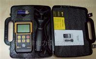 高精度紅外線測量儀激光測距儀