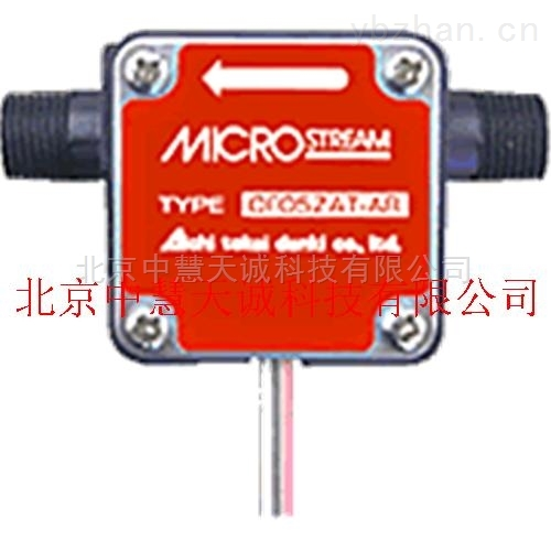 ZH1321型小型橢圓齒輪流量傳感器