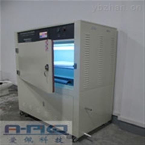 UV紫外灯耐候老化实验箱