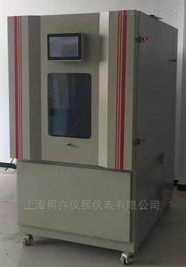 QHX-1000型甲醛释放量测试气候箱